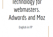 technology for webmasters